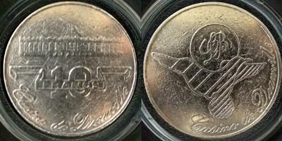 http://www.tokenschips.com/1281-thickbox/deauville-10-fr.jpg