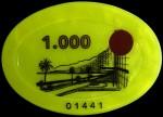 NICE RHUL 1 000