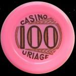 URIAGE 100