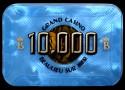 PLAQUE 10 000 BEAULIEU
