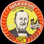 HARVEY 'S 5