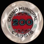 CASSIS 200 Blanc