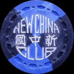 NEW CHINA CLUB 5